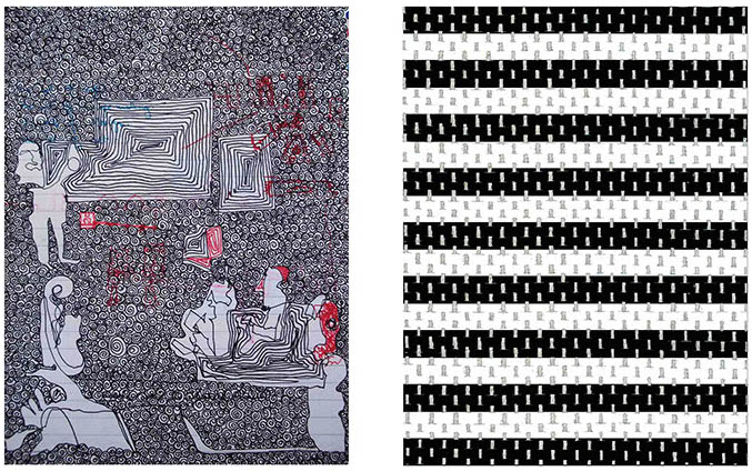 04-Imrana Tanveer, Third Space (I), paper and thread,2011-16